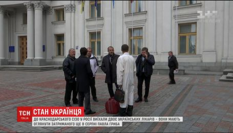 Украинские медики отправились в Краснодар к похищенному Россией Павлу Грибу