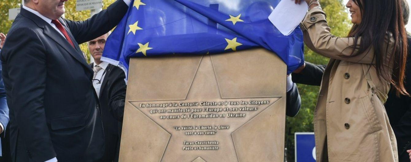 """Віддали життя за європейське майбутнє України: Порошенко відкрив пам'ятну """"Зірку Небесної Сотні"""" в Страсбурзі"""