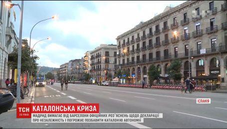 Мадрид відреагував на оголошення незалежності Каталонії