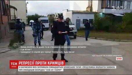 У Криму ФСБ РФ масово затримували кримських татарів, причетних до релігійної організації