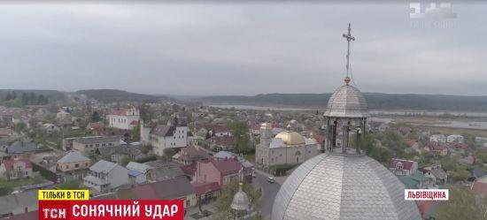 """У селі біля Львова за гроші ЄС облаштували """"око Бога"""""""