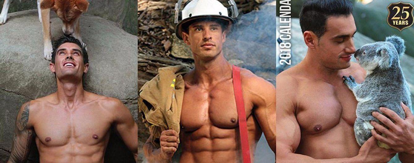 Сексуальные пожарники из Австралии выпустили откровенный календарь