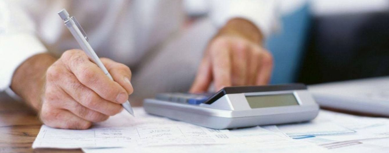"""В Україні триває процес підготовки до монетизації субсидій та відсівання її """"багатих"""" отримувачів"""
