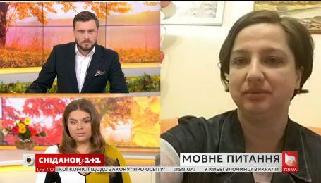 Директорка однієї зі шкіл Ужгорода прокоментувала ситуацію з вивченням української мови на Закарпатті