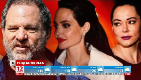 Відомого голлівудського продюсера звинуватили в сексуальних домаганнях популярні акторки