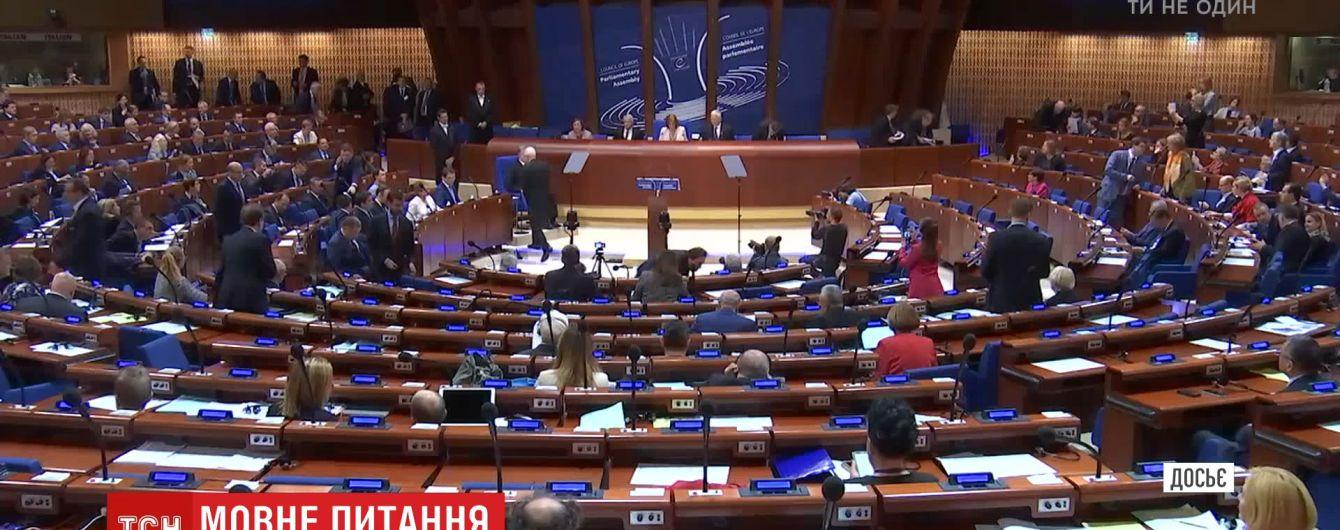 Український закон про освіту спричинив бурхливі дебати з обуреннями на ПАРЄ