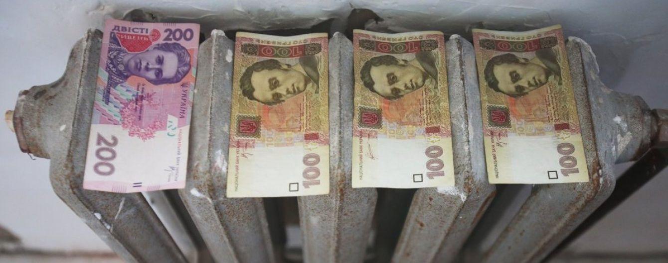 Части жителей Киева планируют снизить тарифы на отопление и горячую воду