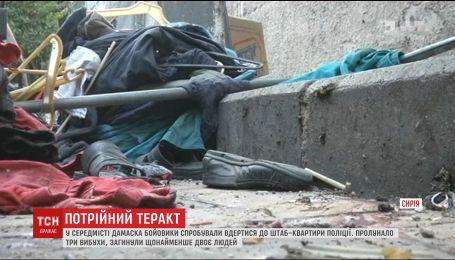 Двойной теракт: неизвестные взорвали себя возле полицейской штаб-квартиры в центре Дамаска