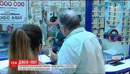 В Іспанії розшукують щасливчика, який виграв рекордний джек-пот у лотерею
