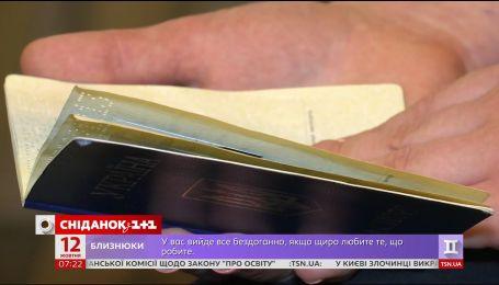 Отпечатки с третьей попытки: с какими проблемами сталкиваются украинцы при получении биометрических паспортов