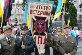 В Киеве проходит торжественное шествие по случаю 75-летия УПА
