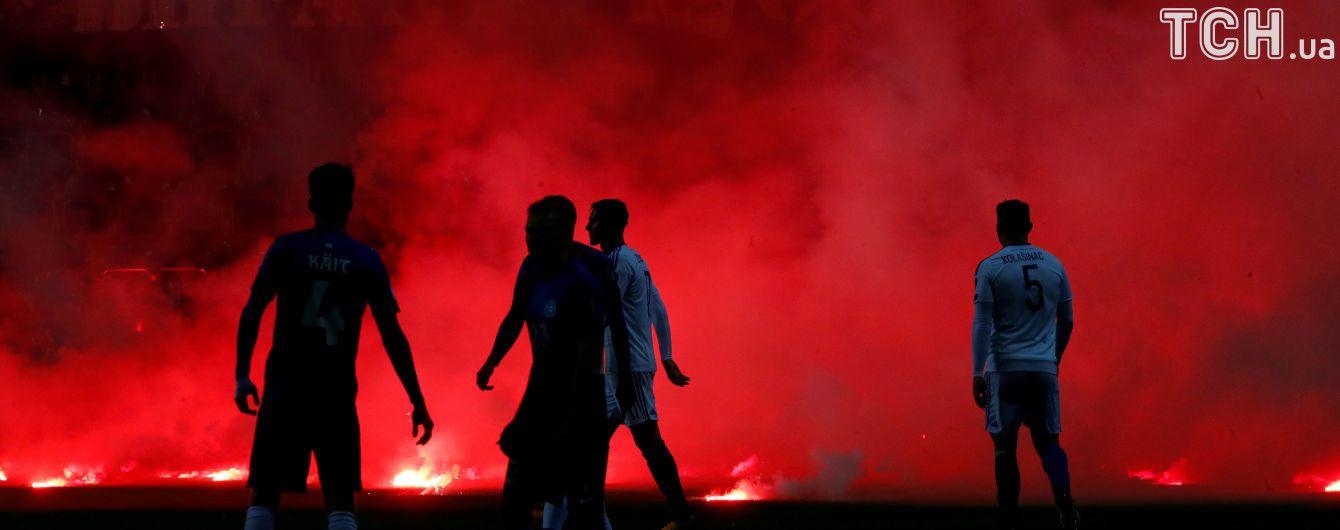 Боснійські фанати закидали поле фаєрами через невихід на ЧС-2018