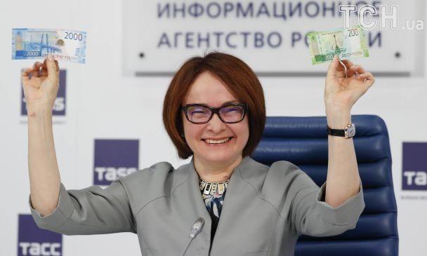 Банк Росії показав рублі з окупованим Кримом