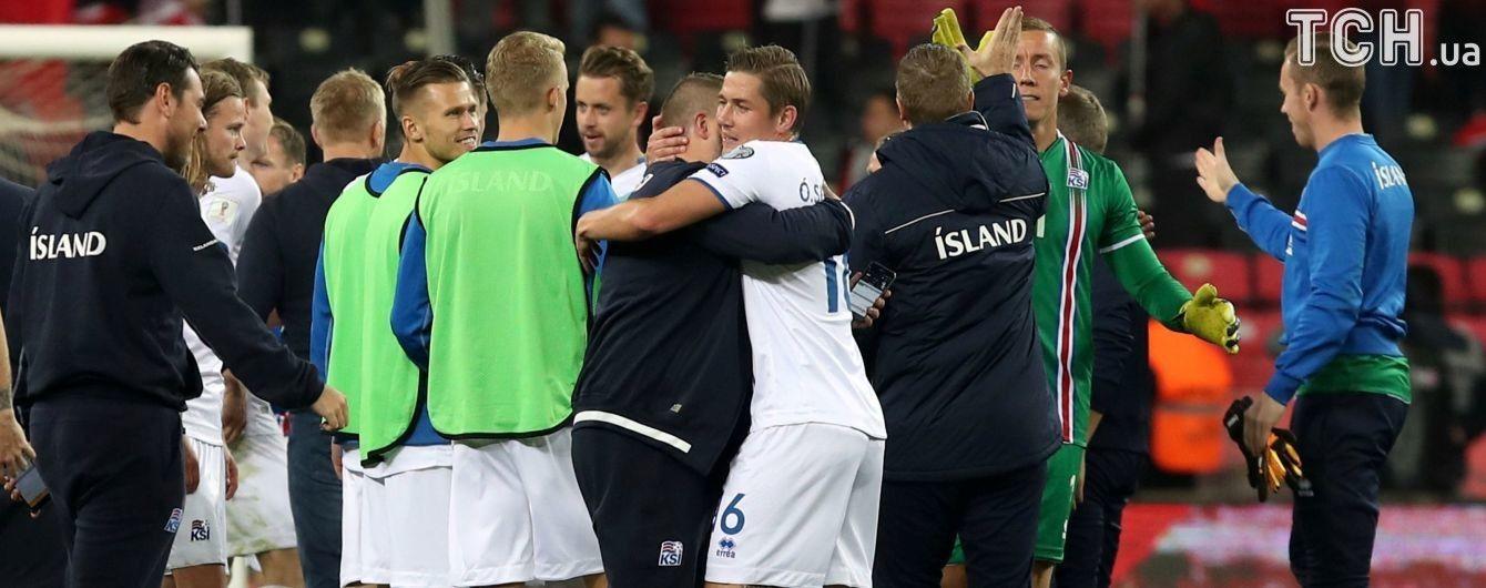 Фанаты сборной Исландии после выхода на ЧМ-2018 подкололи США