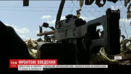 В окрестностях Авдеевки и Светлодарской дуге боевики возобновили интенсивные обстрелы