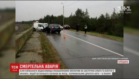 Виновнику смертельной аварии возле Киевского моря грозит до восьми лет за решеткой