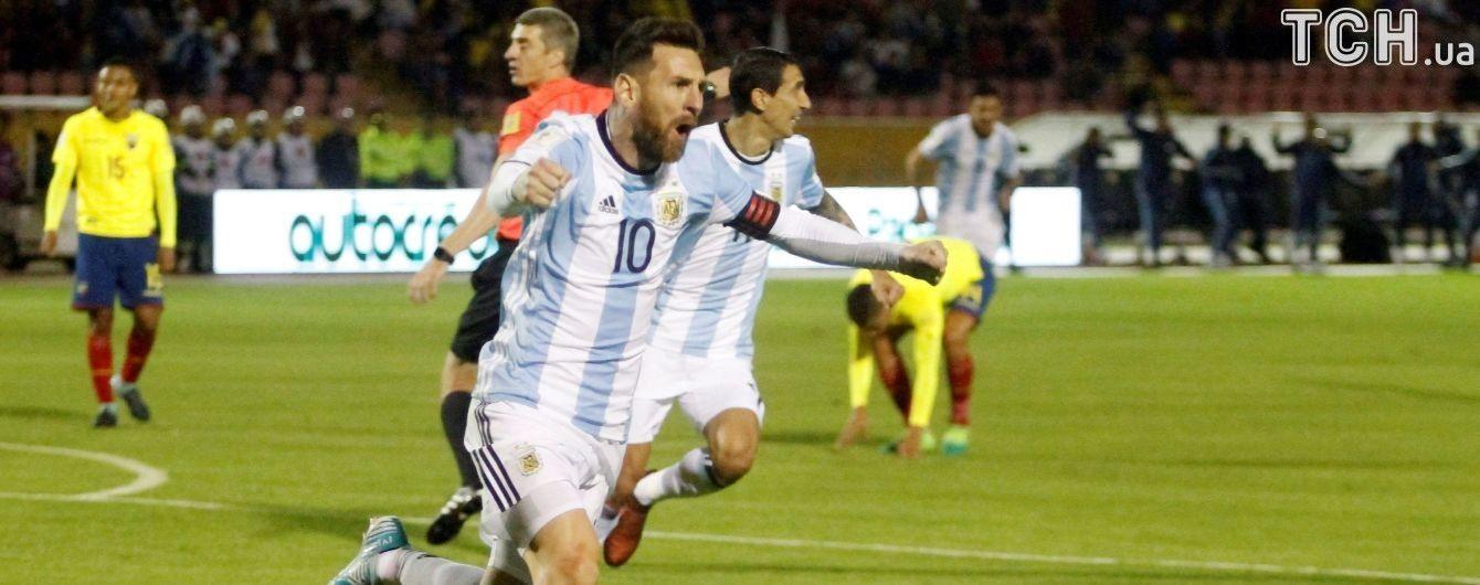 Футболист сборной Аргентины похвалил Месси: Гном сыграл непревзойденно