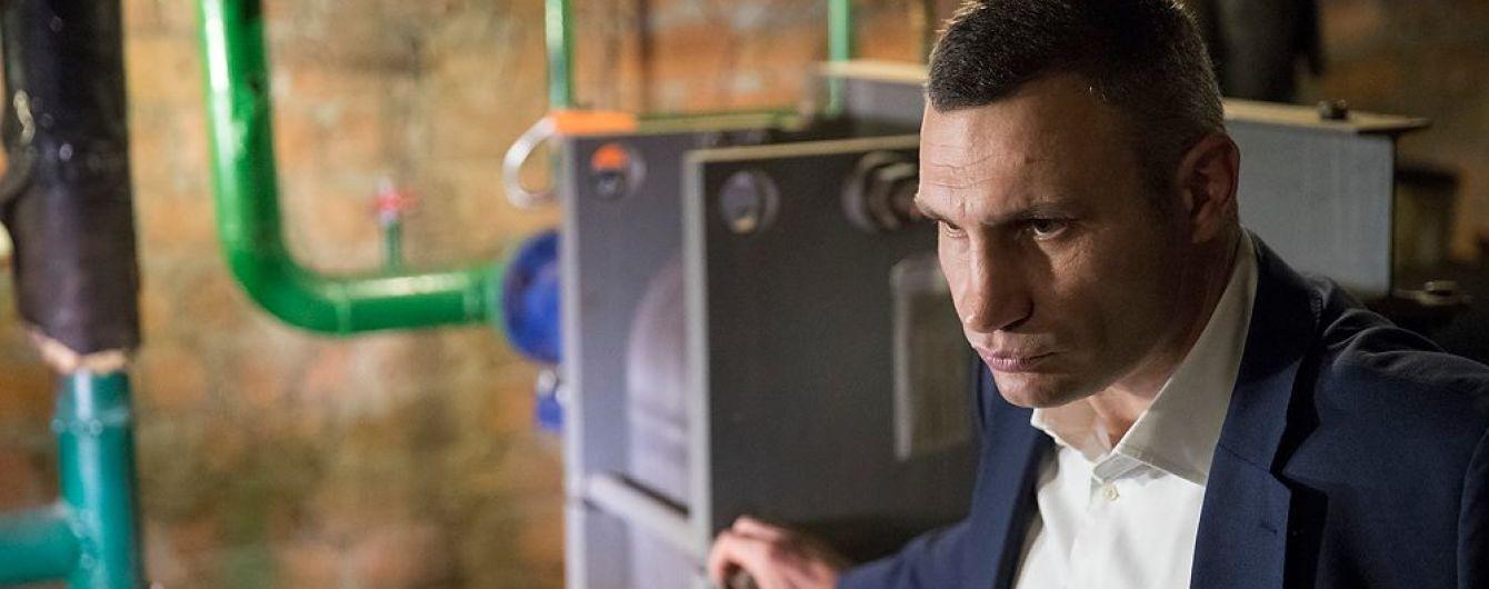 Кличко рассказал, сколько домов в Киеве остаются без отопления и когда в них будет тепло