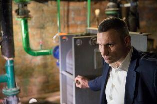Кличко розповів, скільки будинків у Києві залишаються без опалення і коли в них буде тепло