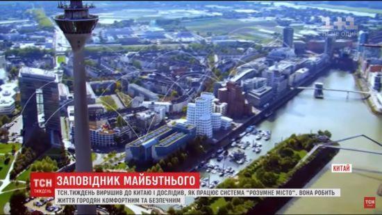Відео ТСН про китайське місто майбутнього сколихнуло Мережу та зібрало понад мільйон переглядів