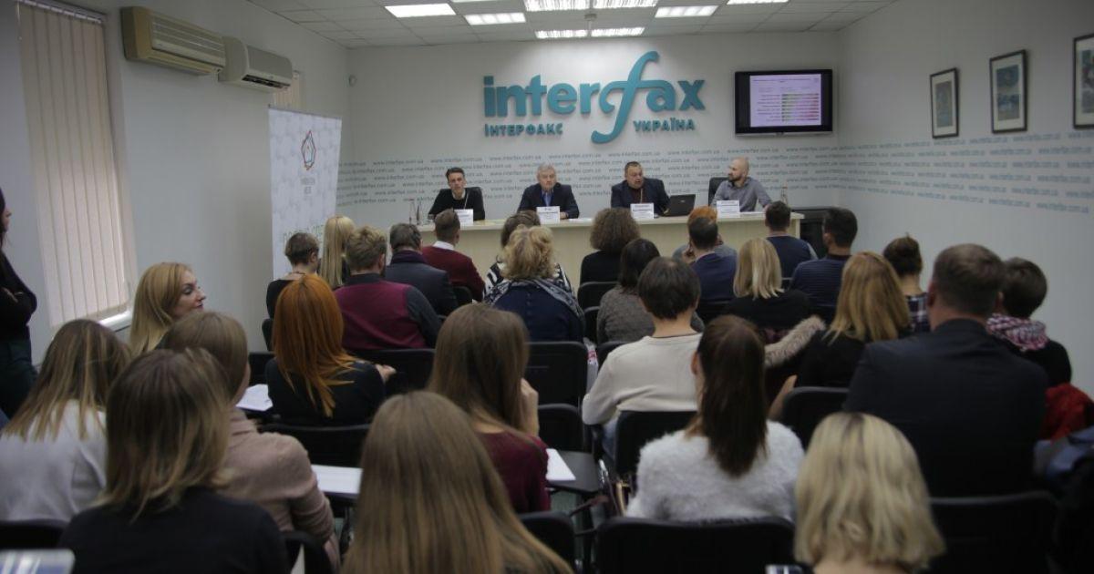 """Журналисты и гости в зале пресс-центра """"Интерфакс-Украина"""""""