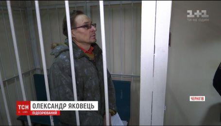В Чернигове избрали меру пресечения мужчине, который напал с топором на прокурора