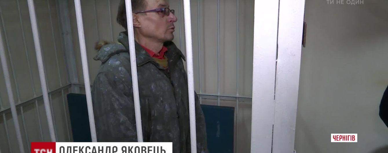 У Чернігові нападник з сокирою не визнає провини та не співпрацює зі слідством