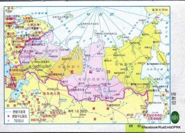 У Росії заявили про визнання Північною Кореєю анексії Криму