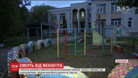 На Львівщині трирічна дівчинка померла від менінгіту