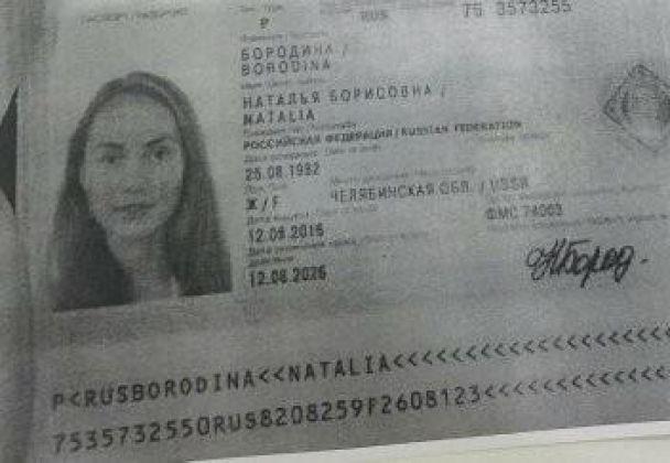 Новые подробности смерти полуобнаженной россиянки в Доминикане: за рулем авто была украинка