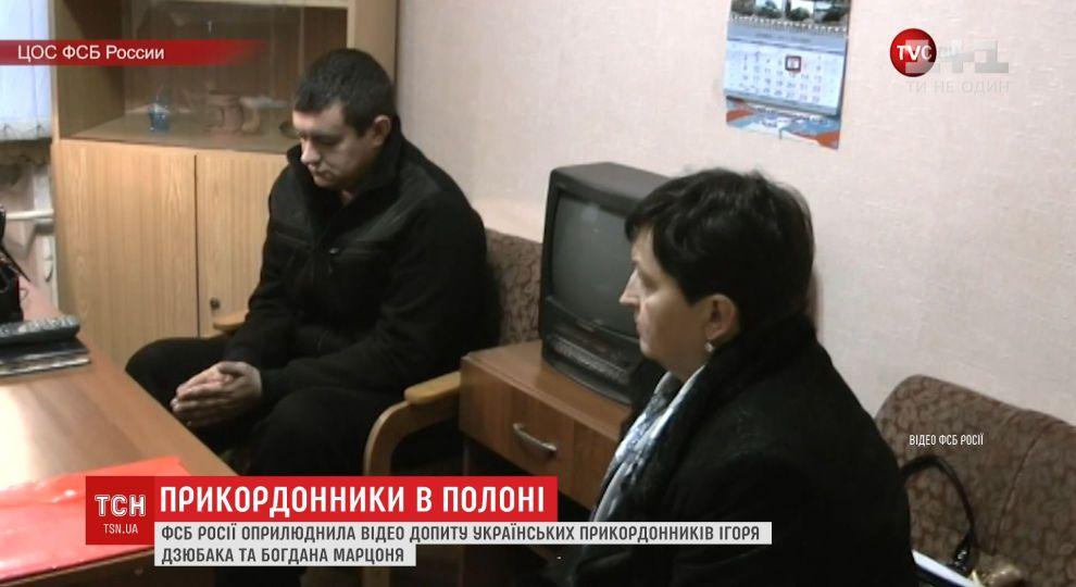 Новости Украины Все новости Донецка новости Крыма