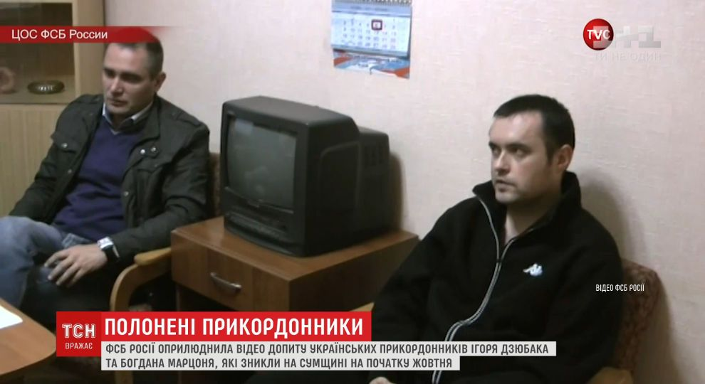 Українські Новини  Последние новости дня в Украине и мире