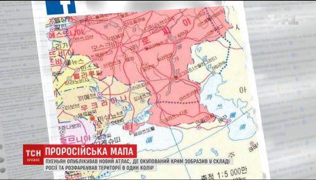 Пхеньян визнав анексований Крим російським