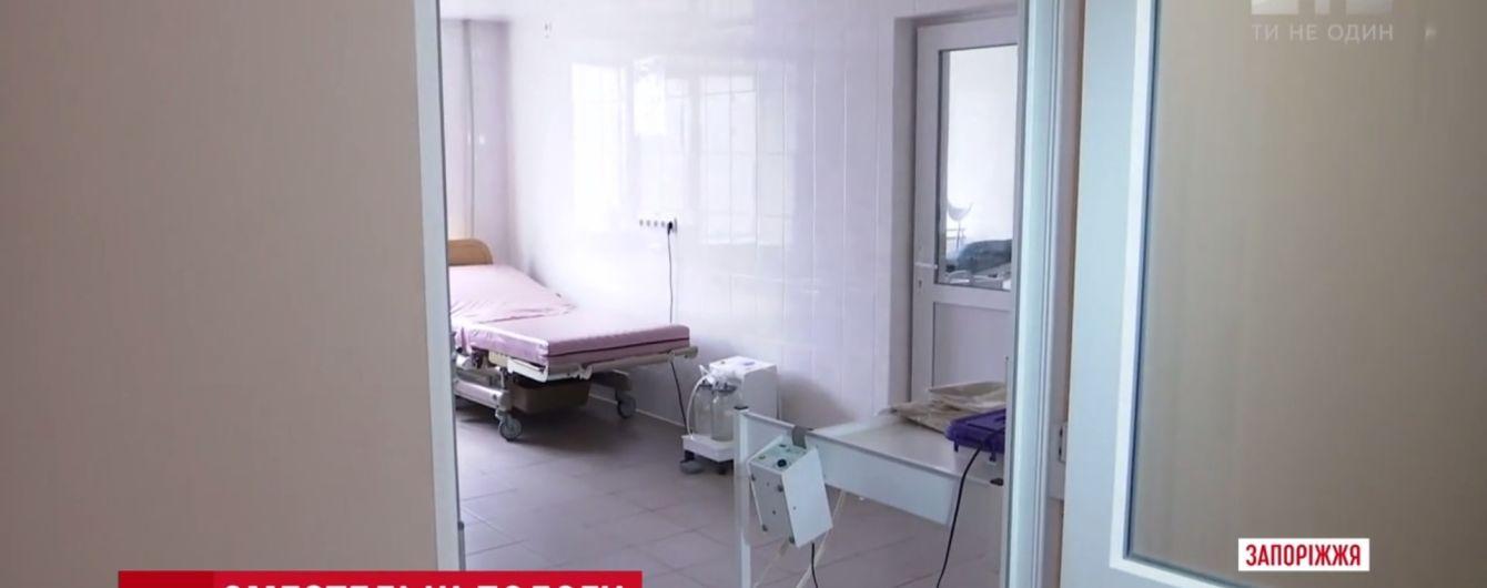 На Запорожье скончались роженица и младенец: родные планируют судиться с медиками