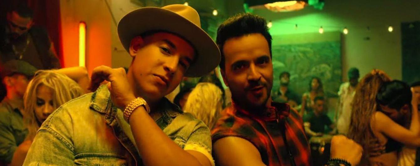 Нашумевший клип Despacito установил рекорд популярности на YouTube