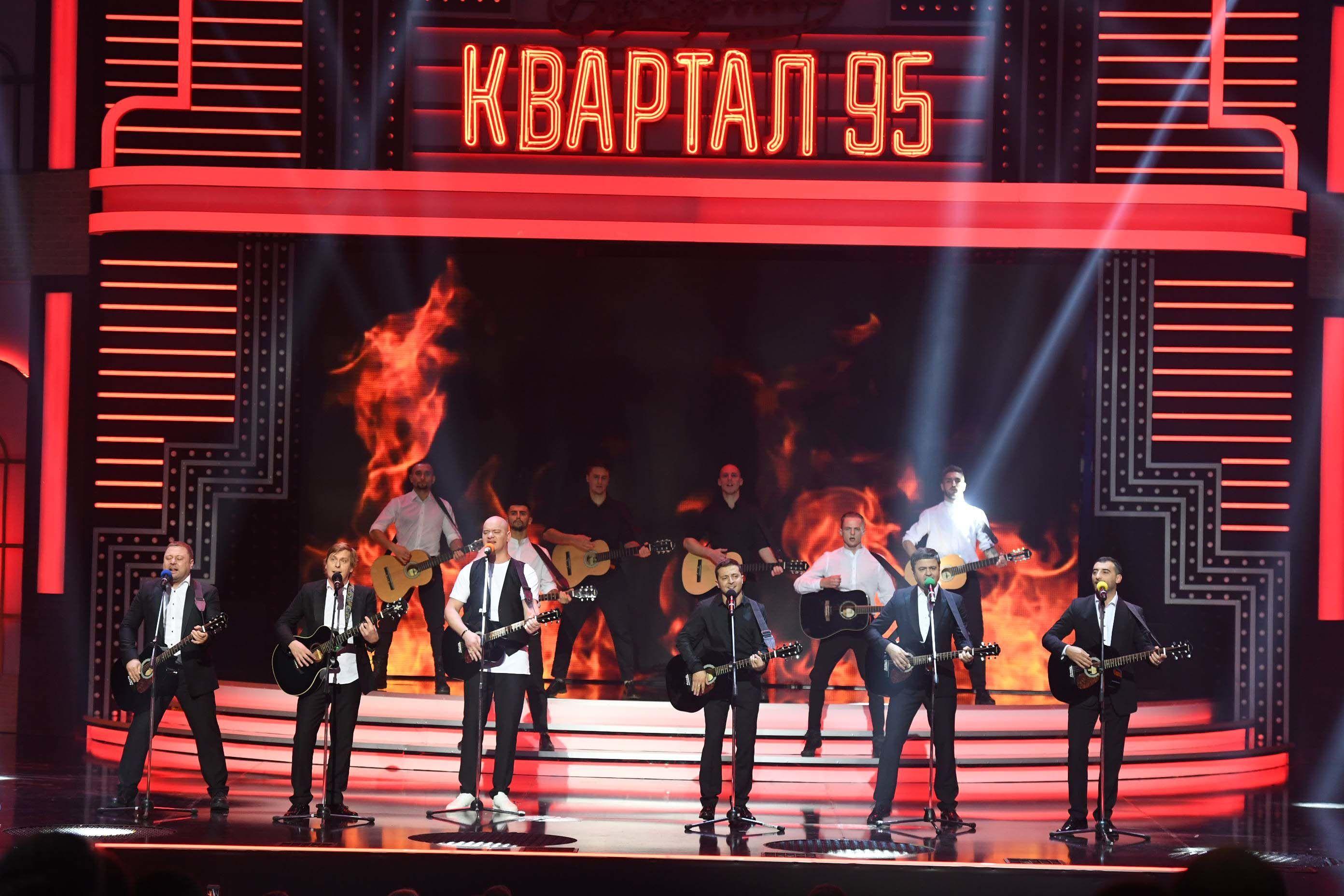 """""""Вечірній квартал"""" концерти_19"""
