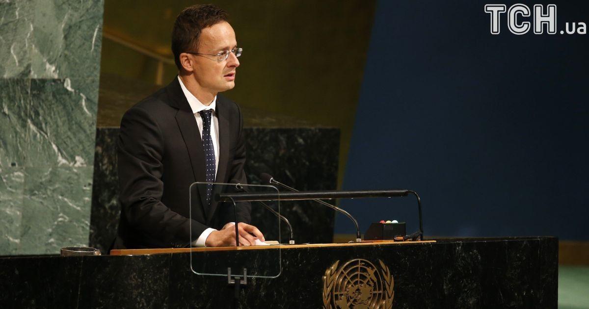 ... Угорщина наклала вето на скликання комісії