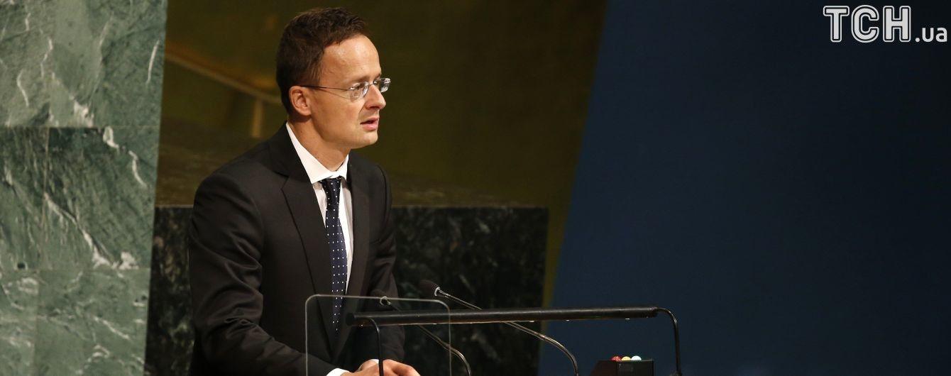 Венгрия заговорила о миссии ОБСЕ на Закарпатье