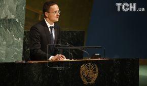 Глава МИД Венгрии анонсировал переговоры с Украиной по закону об образовании