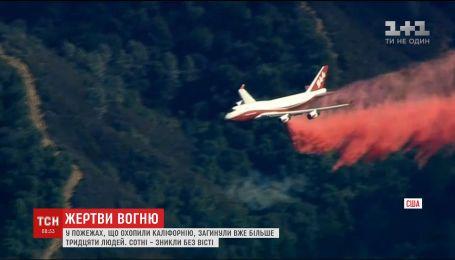 Лесной пожар в Калифорнии разрушил тысячи зданий и унес десятки жизней