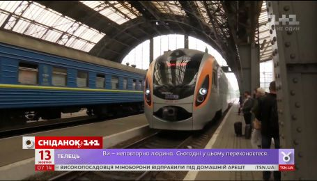 В українських поїздах з'явиться нічне меню