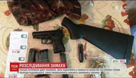 Полиция раскрыла покушение на заместителя председателя облсовета Одессы Радковского