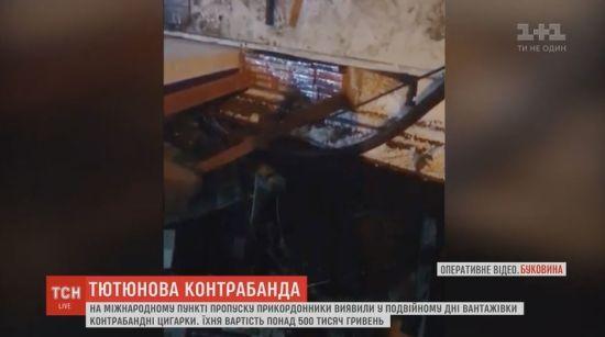 15 тисяч пачок цигарок намагався провести до Румунії мешканець Хмельниччини