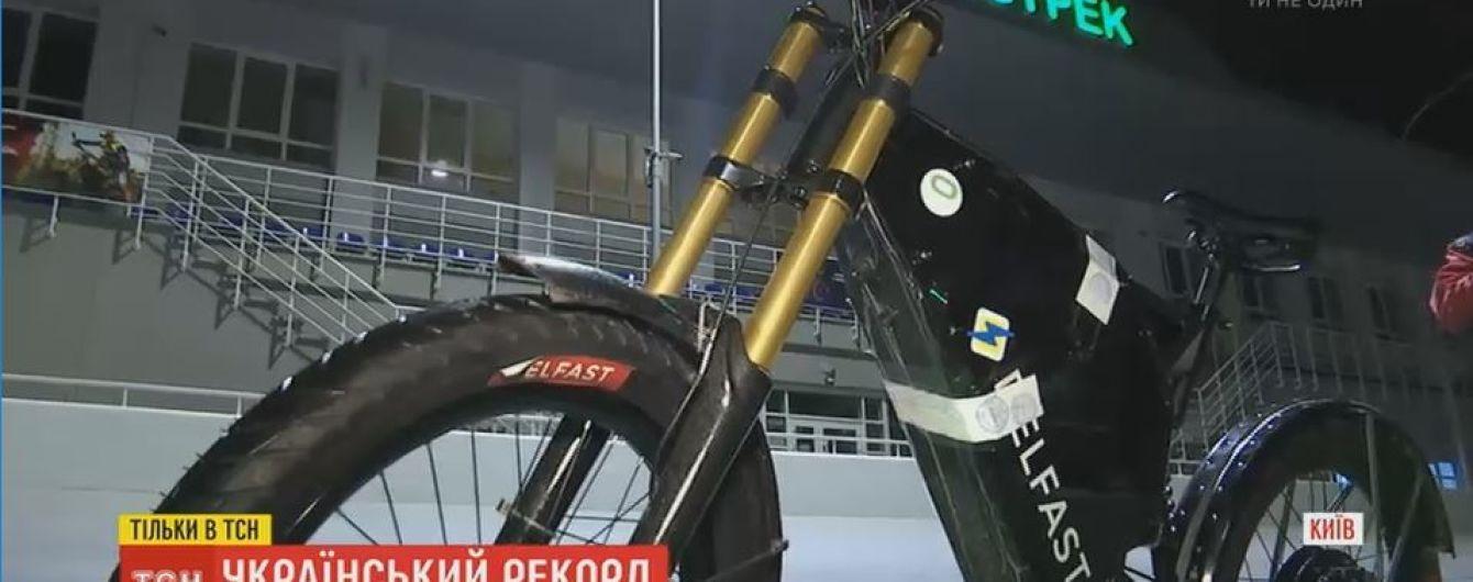 Український електричний байк претендує на звання найпотужнішого в світі