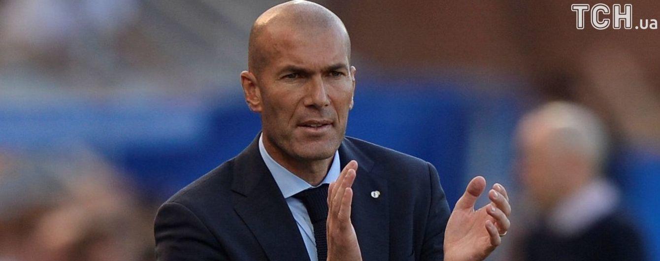 """Зідан може залишити """"Реал"""" і очолити збірну Франції - ЗМІ"""