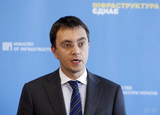 В Украине планируют создать единый билет для путешествий автобусом, поездом и самолетом