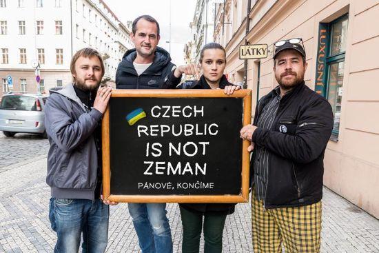 """""""Чехія – не Земан"""": чехи запустили флешмоб на підтримку України"""