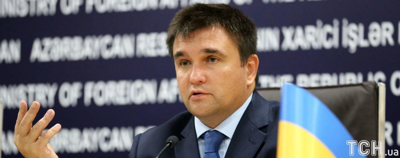 Румунія готова до діалогу щодо скандального освітнього закону – Клімкін