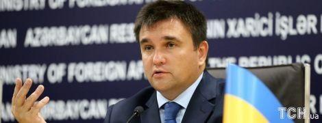 РФ захватила два ядерных хранилища в Крыму - Климкин