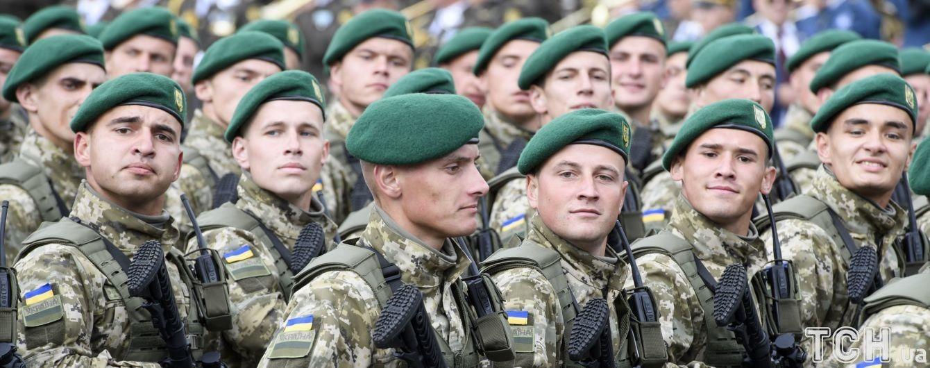 """Кабмин предложил изменить приветствие для военных на """"Слава Украине! - Героям слава!"""""""